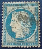 60 - 66 - Losange Des Ambulants PGNO - 1871-1875 Ceres