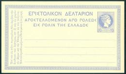 Greece Postal Card Large Hermes 10 Lepta UNUSED - Enteros Postales