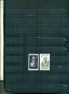DJIBOUTI M.L. KING - A.NOBEL 2 VAL NON DENTELES NEUFS A PARTIR DE 3 EUROS - Yibuti (1977-...)