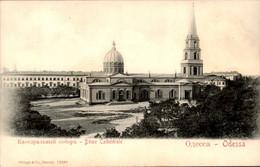 Oekraine Ukraine - Odessa - Dome Cathedrale - 1900 - Ucraina