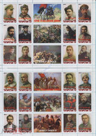 Fantazy Labels / Private Issue. Historical Figures. Heroes Of The Civil War In Russia 1917-1923. 2013 - Fantasy Labels