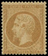 * FRANCE - Poste - 21, Pleine Gomme D'origine, Certificat Scheller, Très Frais: 10c. Empire Bistre - 1862 Napoleon III