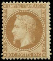 * FRANCE - Poste - 28A, Type I, Signé Calves: 10c. Bistre - Unclassified