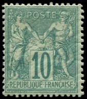 * FRANCE - Poste - 65, Type I, Bon Centrage, Signé Brun: 10c. Vert - Unclassified
