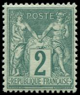 ** FRANCE - Poste - 74, Type II, Très Bon Centrage, Signé Scheller: 2c. Vert - Unclassified