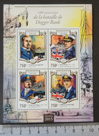 Niger 2015 Battles Dogger Bank Naval Ships Militaria Uniforms Flags M/sheet Mnh - Niger (1960-...)