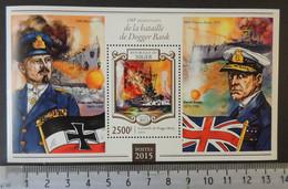 Niger 2015 Battles Dogger Bank Naval Ships Militaria Uniforms Flags Von Hipper Beatty S/sheet Mnh - Niger (1960-...)