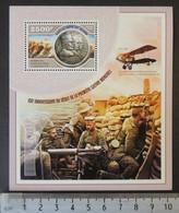 Niger 2014 World War 1 Ww1 Wwi Militaria Aviation S/sheet Mnh - Niger (1960-...)
