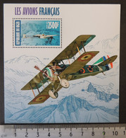 Niger 2013 French Aircraft Aviation Spad Xiii S/sheet Mnh - Niger (1960-...)