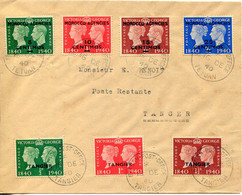 MARRUECOS-INGLES  Sobre  16 De Diciembre 1940 -328 - Oficinas En  Marruecos / Tanger : (...-1958
