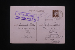 MAROC - Entier Postal Type Pétain De Fés Pour La France En 1942 Avec Cachet De Surtaxe Aérienne - L 98765 - Covers & Documents