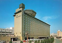 Japon Japan Kyoto Grand Hotel Voiture Auto + Timbre Cachet 1973 - Kyoto