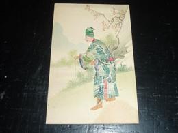 DESSIN EN TIMBRE DECOUPIS; DIVERS TIMBRE DE CHINE - HOMME CHINOIS - PANORAMA - THEME STAMP CHINESE CHINA (C.T) - Francobolli (rappresentazioni)