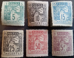 MAROC - Postes Locales - Tanger à Fez  - N° 121/127 **/* ( MNH/MH ) Gomme D'origine Garantie - 2  Photos - Locals & Carriers