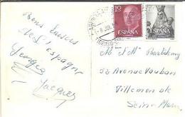 MATASELLOS  1955  AGENCIA AUXILIAR  TIBIDABO BARCELONA - 1951-60 Cartas