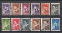VIETNAM 1956 Président NGO DINH DIEM 12v *MH   Réf MM - Vietnam