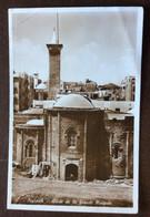 BEIRUT - ABSIDE DE LA GRANDE MOSQUEE - REPUBBLICA LIBANAISE - BEIRUT 12/9/38  - CARTOLINA PAR AVION  TO  ITALY - Mundo