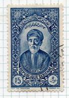 37CRT1118 - SYRIA SIRIA 1934, Yvert Il N. 232  Usato - Gebraucht