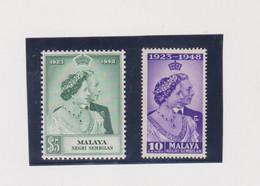 MALAYA NEGRI SEMBILAN 1948 Set MNH - Negri Sembilan