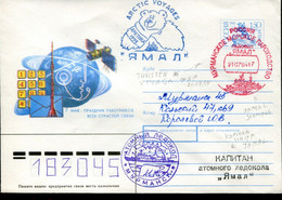 Russia Special Cover - Arctic Fauna, Ship - Scientific Stations & Arctic Drifting Stations