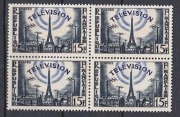 N° 1022 La Télévision: : Bloc De 4 Timbres Neuf Impeccable - Ongebruikt