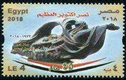 Egypt (2018) - Set -  /  Military - Soldiers - Nuovi