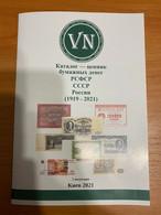 Russia - Banknote Catalog 1919 - 2021 Lemberg-Zp - Rusland