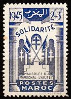 MAROC PROTECTORAT 1946 Y&T N° 239 N** - Unused Stamps