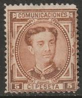 Spain 1876 Sc 222  MNG(*) Paper Adhesion - Nuevos