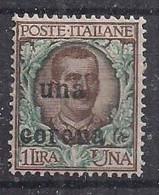 DALMAZIA 1919 FRANCOBOLLO D'ITALIA SOPRASTAMPATO SASS. 1 MNH XF - Dalmatia