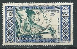 Laos Poste Aérienne YT N°2 Tisserand Oblitéré ° - Laos