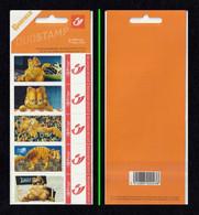 BELGIUM 2005 Duostamps/Garfield: Strip Of 5 Stamps UM/MNH - Timbres Personnalisés