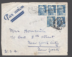 1947  Lettre  Avion Pour USA Yv 719B   X5 - 1945-54 Marianne (Gandon)