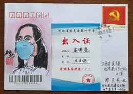 CN20 Dongguang No.1 High School Fight COVID-19 Epidemic Prevention Student Pass Note Used On Hand-drawing Painting Cover - Enfermedades
