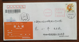 Heart To Heart,overcome Difficulties Together,red Cross,CN 20 Huzhou Fighting COVID-19 Propaganda PMK Pass Note Used - Enfermedades
