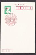 Japan Scenic Postmark, Deer Bridge Rowing (js4040) - Autres