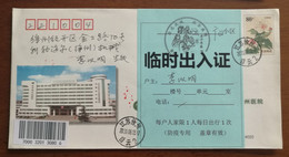 China 2020 Xuzhou Fighting COVID-19 Pandemic Guangshan Community Permit Pass Note Used On PSE With Propaganda PMK Used - Enfermedades