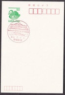 Japan Scenic Postmark, Rowing Boat (js3946) - Autres