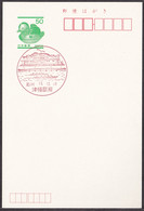 Japan Scenic Postmark, Rowing Boat (js3947) - Autres