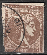 GREECE 1880-86 Large Hermes Head Athens Issue On Cream Paper 1 L Grey Brown Vl. 67 D / H 53 E - Gebruikt