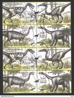 Korea 2010 USED Dinosaurs - Prehistorics