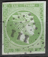 GREECE 1862-67 Large Hermes Head Consecutive Athens Prints 5 L Green (shades) Vl. 30 / H 17 A - Used Stamps