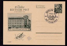 10 Jahre Deutsche Post Mit Blanko-Sonderstempel - Sin Clasificación