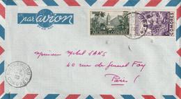 Lettre De MUTSAMUDU Adressée à Jacques FOCCART, Futur M. Françafrique Du Général - T.P. N° 5 + 8. (TTB) - Cartas