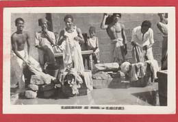Pakistan - Karachi - Washermen At Work - Pakistan