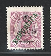 Portugal Macau 1913 D. Luis I 6 Avos Over 10R  Condition MH NGAI Mundifil #172 - Unused Stamps
