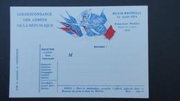 Carte Franchise Militaire Illustration La Marseillaise Tricolore Neuf TB - Tarjetas De Franquicia Militare