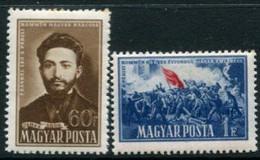 HUNGARY 1951 Paris Commune MNH / **.  Michel 1163-64 - Nuevos