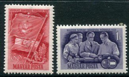 HUNGARY 1951 Hungarian-Soviet Friendship MNH / **.  Michel 1158-59 - Nuevos