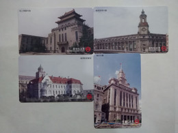 China Transport Cards, Shanghai Old Buildings, Metro Card, Shanghai City,  (4pcs) - Unclassified